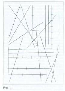 Деление прямых линий на равные отрезки