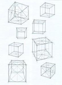 Перспективный рисунок куба