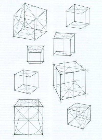 Рисунок девяти кубов