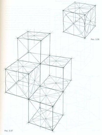 Линейно-конструктивный рисунок композиции из кубов в перспективе