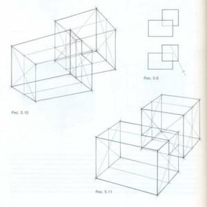 Врезка куба и четырехгранной призмы