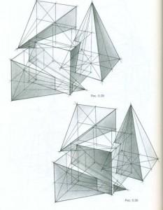 Врезка куба и пирамиды