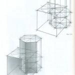 Врезка куба и вертикального шестигранника