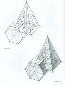 Врезка пирамиды и шестигранной призмы