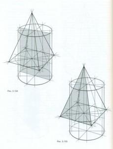 Врезка пирамиды и цилиндра