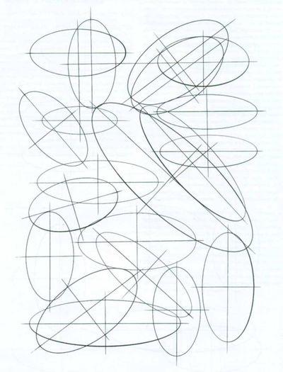 Рисунок эллипса