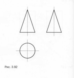 Линейно-конструктивный рисунок конуса
