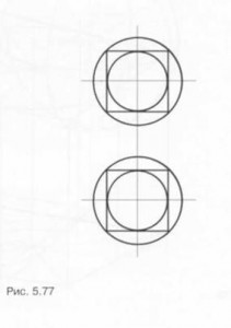 Куб и шар с общим центром