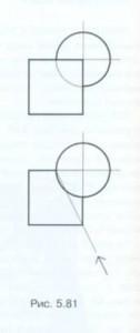 Врезки шара и куба, когда секущие плоскости куба не проходят через центр шара