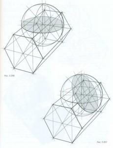 Врезка шестигранной призмы и шара