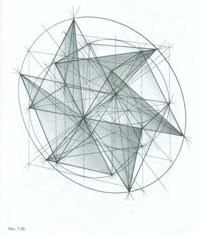 Повороты пирамиды вокруг горизонтального ребра