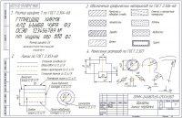 Шрифты и линии в строительных чертежах