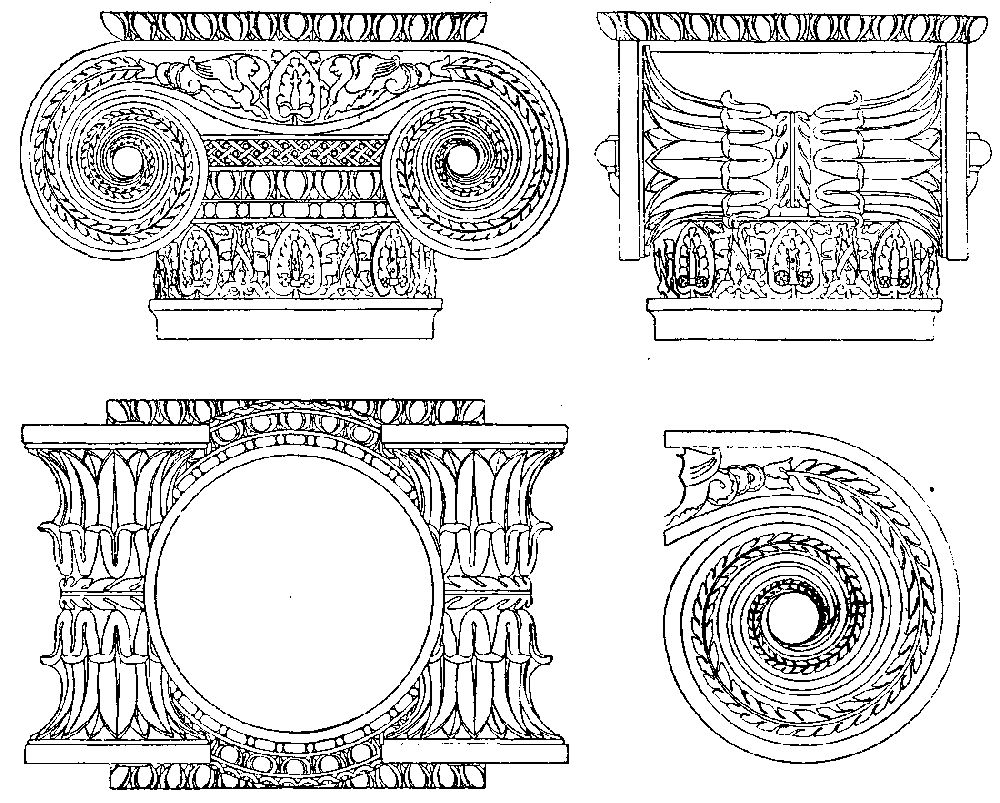 Архитектурные детали